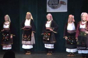 Szerb Folk Fest